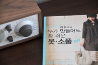 Korean craft book