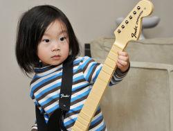 Rockband baby j