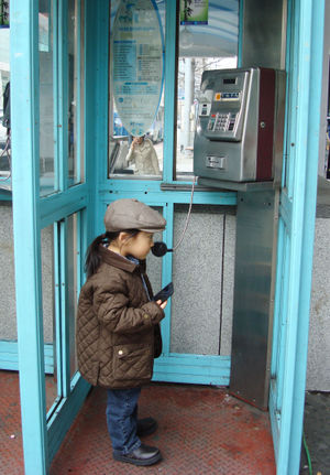 Baby j phone booth