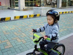 Baby j bike 2