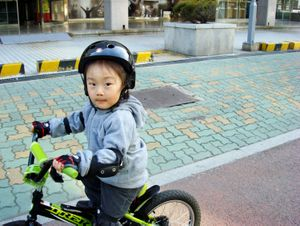 Baby j bike
