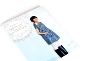 Women's pattern book