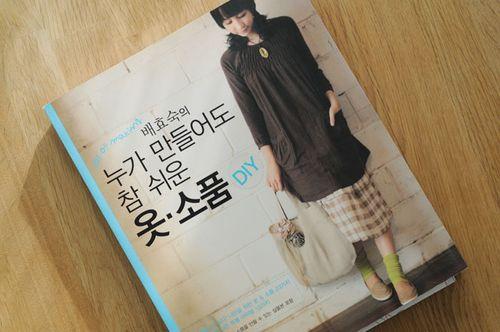 Koreansewing
