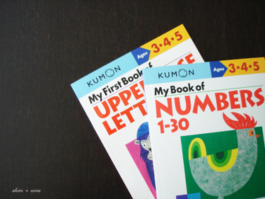 Kumon_books_ss