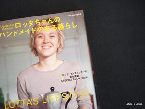 Lotta_book_1_400