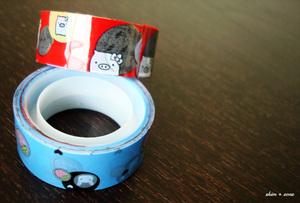 Freebie_tape_500
