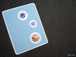 Fabric_button_card_01_500