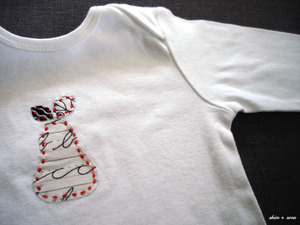 Onesie_for_emma_500