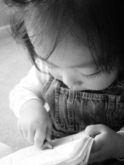 Baby_j_writing