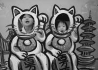 Ca_japan_town_7_bw_2