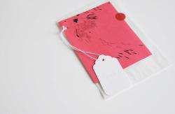 Yu_i_packaging