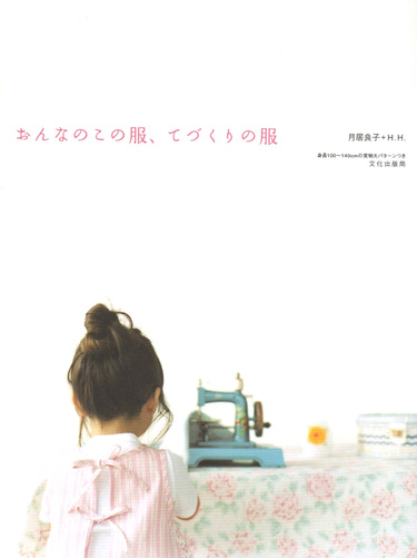 Book_17_1