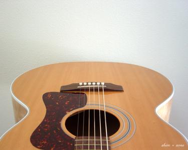 Guitar_ss