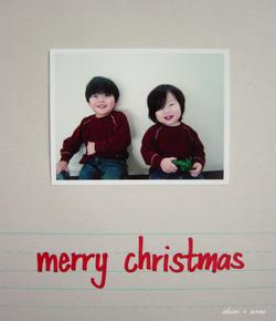 Merry_christmas_ss